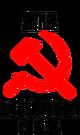 Жил в СССР
